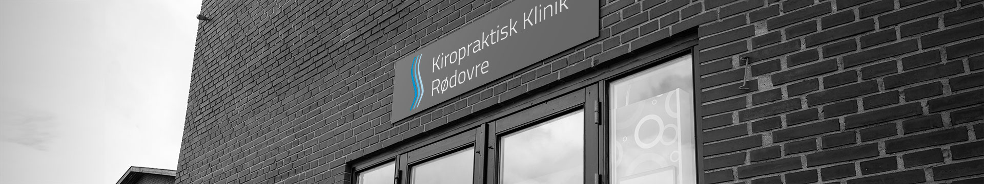 Indgang til Kiropraktisk Klinik Rødovre